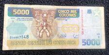 Costa Rica 5000 Colones Note 1996