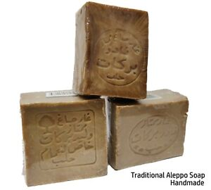 3x Pack Traditional Alleppo Soap Laurel Oil 30% For Eczema, Acne,Dermatitis 200G