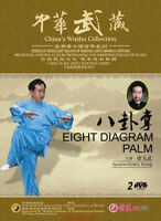Eight Diagram Palm 2DVD Traditional Kungfu martial arts China Wushu Collection