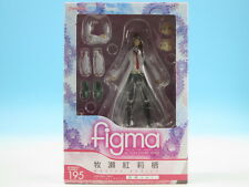 figma 195 Kurisu Makise: White Coat ver. Steins;Gate Max Factory