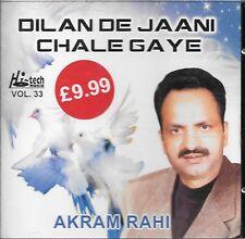 AKRAM RAHI - DILAN DE JAANI CHALE GAYE - VOL 33 - NEW SOUND TRACK CD