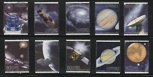 JAPAN 2008 100TH ANNIV. OF ASTRONOMICAL SOCIETY COMP. SET OF 10 STAMPS FINE USED