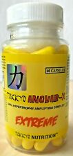 Tokkyo Nutrition ANOVAR-X Strength & Muscle Amplifier, 60 Capsules - 10/2021