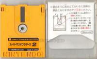 """ SUPER MARIO BROTHERS 2 / ICE CLIMBER "" NINTENDO FAMICOM DISK SYSTEM CARD FDS"