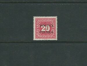POLAND 1919 POSTAGE DUE (CRACOW ISSUE) Scott J4 VF MH
