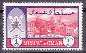 Muscat & Oman 1970 Castle SG121 MNH Superb Condition  (No 2)