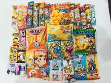 Japanese candy DAGASHI snacks foods FABulous 40pcs PukuPuku-Tai set box