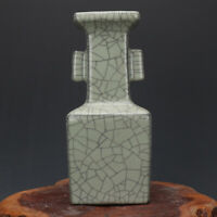Chinese Old Guan kiln Celadon Crackle Glaze Porcelain flat Vase