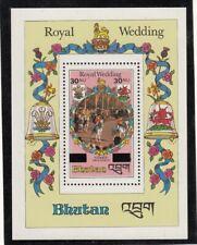 (71161) Bhutan MNH OVERPRINT Princess Diana Wedding minisheet 1981