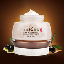 MEIKING Remove Acne Marks Sunburn Pigment Chloasma Anti-Aging Brighten Whitening