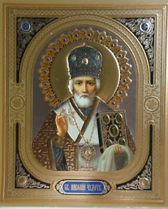 St Nicholas Николай Russian Orthodox Church Icon Святой Николай Икона 15x18 cm