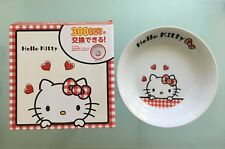 Hello Kitty Curry Dish Japan Lawson Store Limited Edition SANRIO(New)