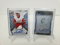 Andreas Athanasiou 15/16 UD The CUP RPA And 1/1 Auto Masterpieces Printing Plate