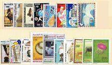 Tunisie - Lot de 28 timbres différents - Neufs N** TTB - MNH