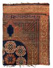 Antique Koton Fragment