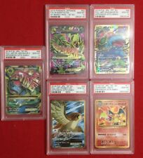 JAPANESE POKEMON Lucky 🍀MYSTERY GEM MINT 10 BOX , 6 PACKS+EX OR GX GUARANTEED.,