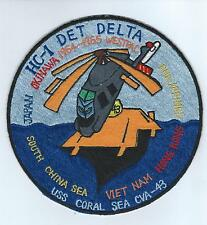 HC-1 DET DELTA-USS CORAL SEA CVA-43 WESTPAC 1964-65 VIET NAM(ACE NOVELTY) patch
