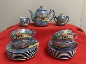 Vintage Childrens Lusterware Tea Set