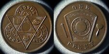 Masonic Canada : Ottawa  GRC Carleton  Chapter 16  Luster 35 mm IR5114