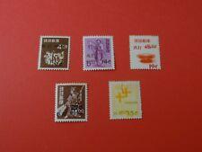 Stamps Ryukyu * SC C19-23 * Unused * 1960 * Air Post * Surcharged