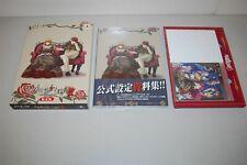 Umineko no Naku Koro ni San Limited Edition Japan Sony Playstation 3 PS3 game