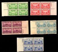 785-789 Army Plate Blocks. Mint, og, never hinged