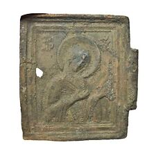 Old Medieval European Orthodox Christian Icon - Brass Artifact - Ca 1000-1600 AD