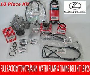 LEXUS GS300 IS300 1998-2001 FULL FACTORY TOYOTA 19 Pcs TIMING BELT KIT W PUMP