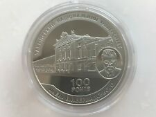 Ukraine 2 UAH 100th Taurida National University of Vernadsky Nickel coin , 2018