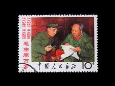 (534) 1967 China stamp Used