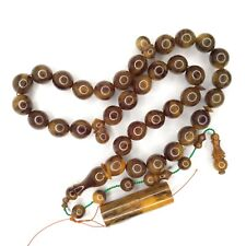 Turkish Amberoid Worry Beads SIKMA Kehribar Tesbih Prayer Tasbih Misbaha Eid 726