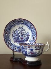 Antique English R.C. CHINESE TEMPLE Blue Lustre Cup & Saucer Set