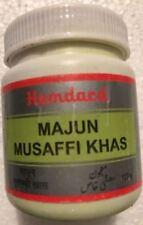 Hamdard Majun Musaffi khas 125 gm Eczema Scabies Boils Blood Disorder