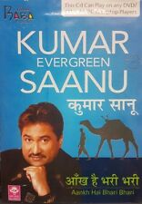 Kumar Evergreen Saanu 100+ Songs MP3