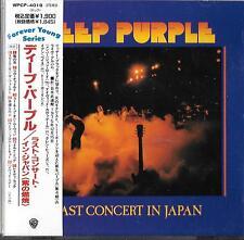 DEEP PURPLE LAST CONCERT AU JAPON/JAPAN CD avec OBI WPCP 4018/Tommy il Hughes