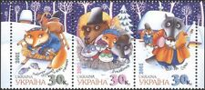 Ukraine 2001 Folk Tales/Stories/Fox/Bear/Frog/Wolf/Dog/Animals 3v strip (s1574a)