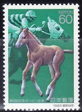 SELLOS DEPORTES JAPON 1983 1455 DEPORTES ECUESTRES 1v.