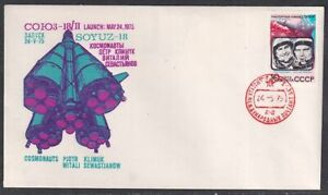 Russia 1975 Space Cover Soyuz-18