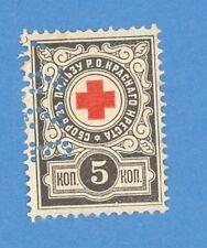 RUSSIA RUSSLAND REVENUE STAMP 5 KOPEKS RED CROSS 1253