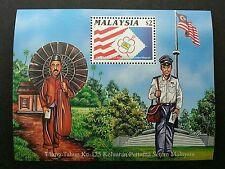 125th Anniversary Of First Malaysia Stamp 1992 Postman History (MS) MNH *toning