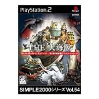 USED PS2 SIMPLE2000 Series Vol.54 THE large sea monster 92481 JAPAN IMPORT