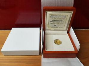 100 Euro Gold Münze Griechenland 2019 / Demeter - Dimitra - Im Original Etui