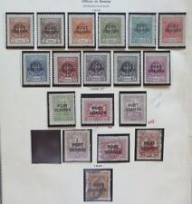 1925-1938 Poland Offices in Danzig Stamp collection in very fine condition + B40
