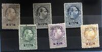 Austria 1873 Telegraphen Telegraph Stamps With Specimen Overprint