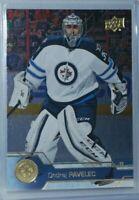 2016-17 Upper Deck Silver Foil #196 Ondrej Pavelec Winnipeg Jets