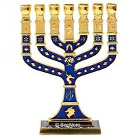 "Gold-Blue Enamel Jewish Hanukkah Menorah for 7 Candle from Jerusalem 4.5""/11.5cm"