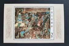 CHINA 1987 T116M Dunhuang Murals stamp 1st Series S/S MNH