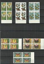1994– Tunisia- Butterflies- Papillons/ Imperforated block of four stamps