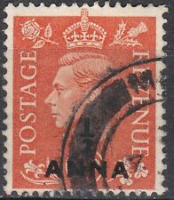 BPAEA Muscat Oman: 1951 SG35, 1/2a on 1/2d ovp GB stamp, very fine used