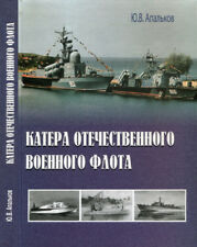 Boats of the Russian Navy. Analytical review hardcover book